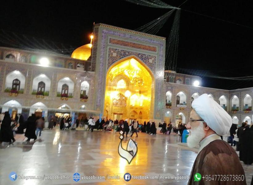 المرجع اليعقوبي يتشرف بزيارة مشهد الامام الرضا (عليه السلام)